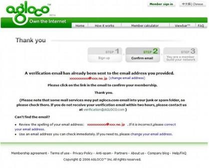 agloco02_p.jpg
